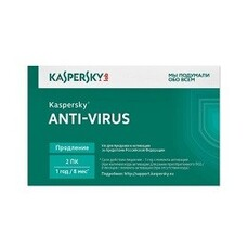 Kaspersky Anti-Virus Card 1 Dt 1 Year Renewal