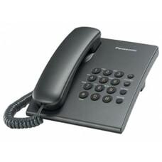 Panasonic KX-TS2350UAT, Titanium