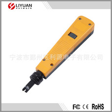 """Puntch Down Tool """"LY-T2022"""""""